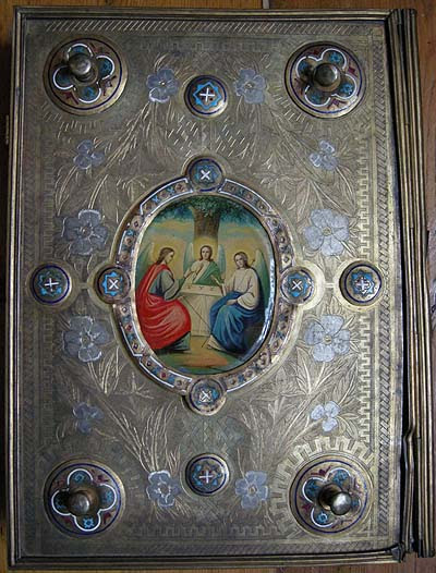 Back cover of the evangeliary of Malecz (Kalocsa)