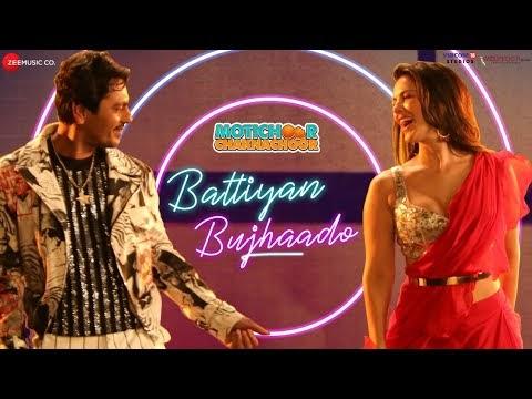 बत्तियाँ बुझा दो / Battiyan Bujhaado – Motichoor Chaknachoor
