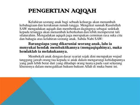 hikmah qurban  aqiqah