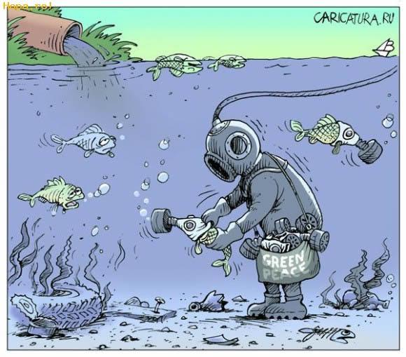 Los Efectos De La Contaminación Dibujos Animados