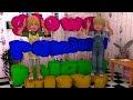 Głowa ramiona piety - Piosenki dla dzieci bajubaju.tv