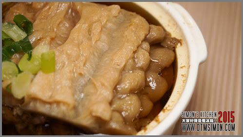 丸松精緻套餐10.jpg