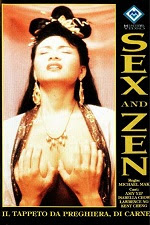Sex and Zen 1991 Watch Online