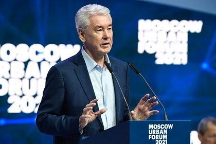 Собянин перечислил источники доходов Москвы