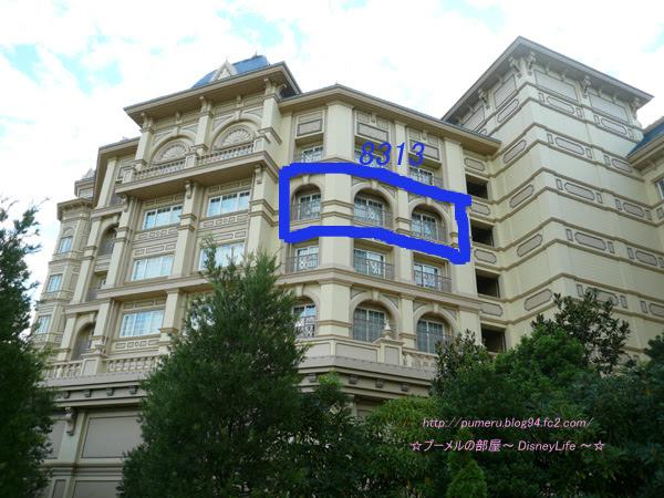 ランドホテル コンシェルジュ シンデレラルーム プーメルの部屋