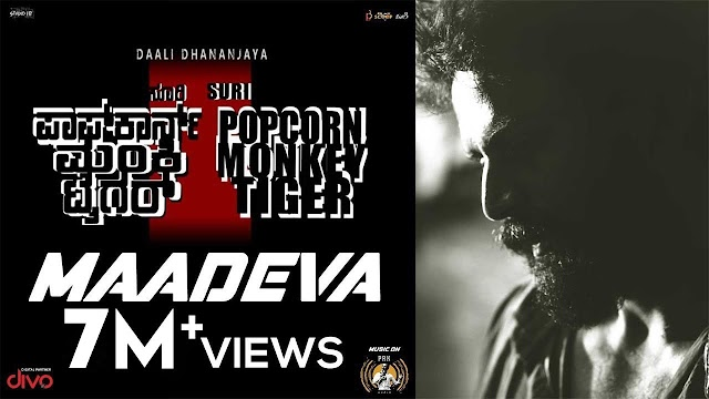Maadeva Lyrics - Popcorn Monkey Tiger