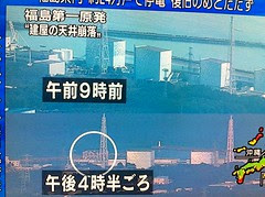 Fukushima daiichi nuclear power station from NHK