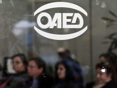 Που θα προσληφθούν 50.000 άνεργοι – Ποιοι θα συμμετάσχουν στο πρόγραμμα του ΟΑΕΔ
