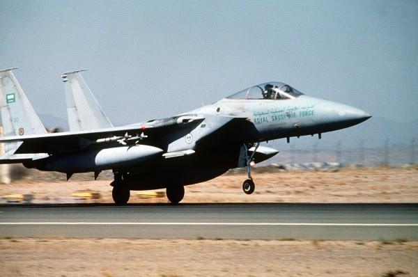 F-15 Eagle de la Royal Saudi Air Force durante la Operación Escudo del Desierto.