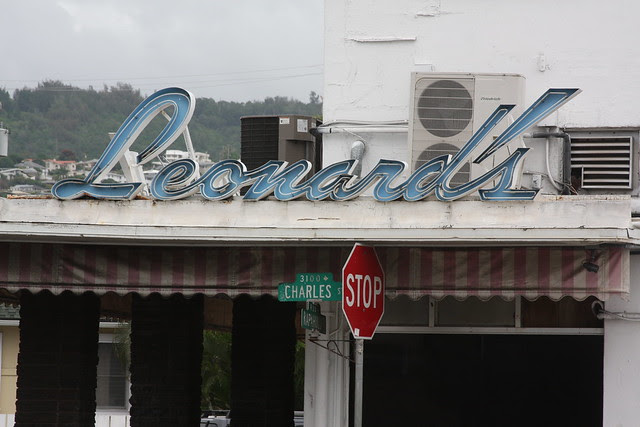 Leonard's Bakery, Honolulu