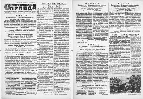 1945.04.28-KPravda-p1-2