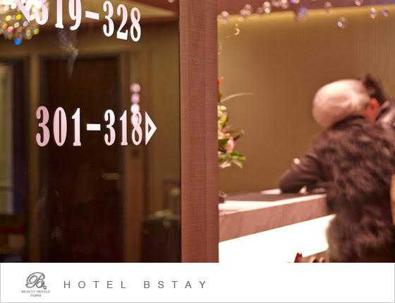 美系列飯店-碩美精品旅店/碩美精品旅店/碩美精品旅店/碩美/碩/美精品旅店/寶可夢
