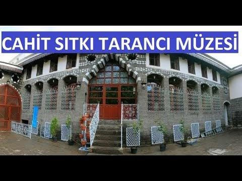 Cahit Sıtkı Tarancı Diyarbakır Müzesi