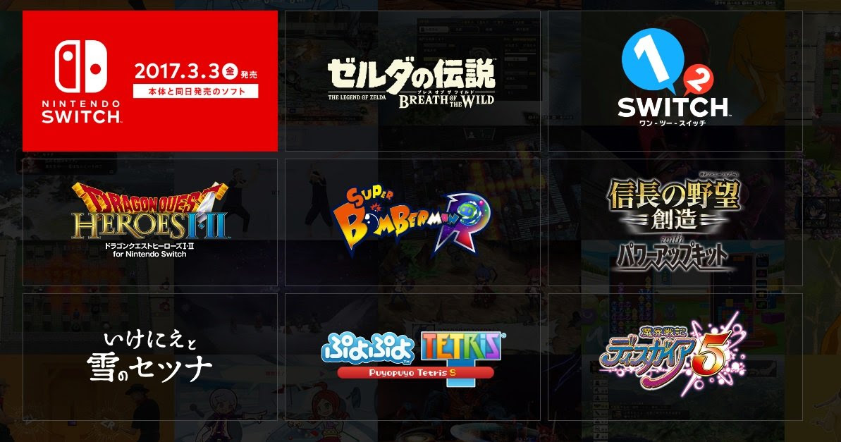 Here's how much space Nintendo Switch games take up screenshot