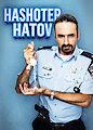 Hashoter Hatov - Season 1