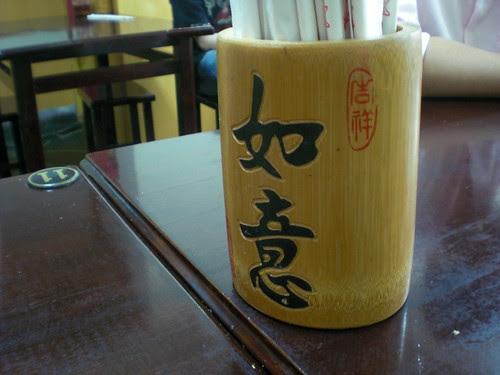 Chopstick holder (@永康刀削麵)