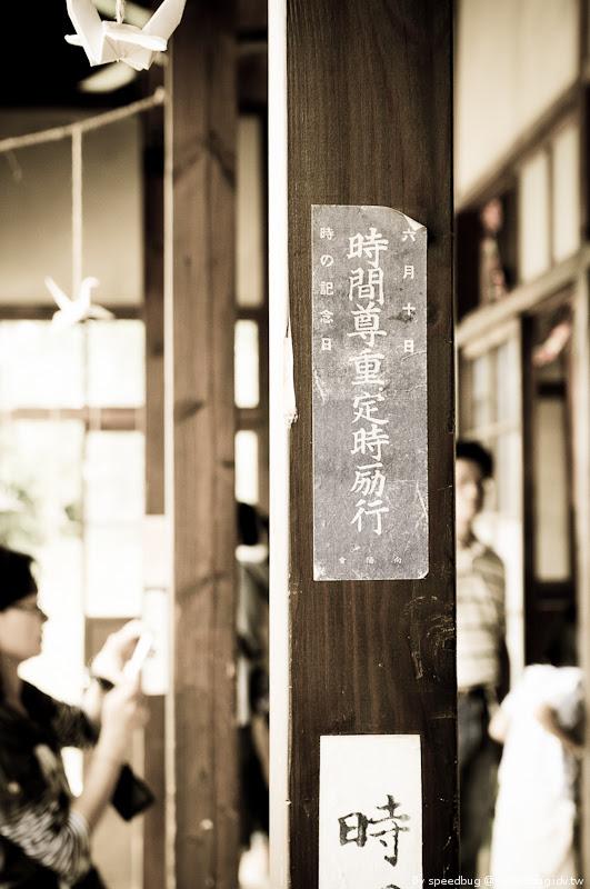 霧社街 (9)