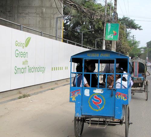 green school service