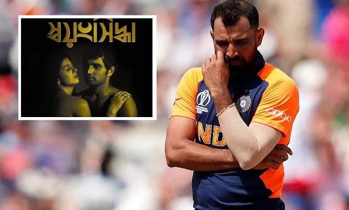 Mohammad Shami's Wife Hasin Jahan Shares Revealing Photo of the Cricketer on Instagram