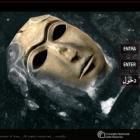 Virtual Museum of Iraq
