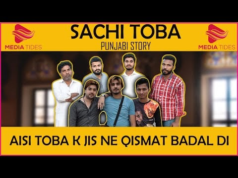 Sachi Toba a Lesson story Video in Punjabi 2021 By Media Tides