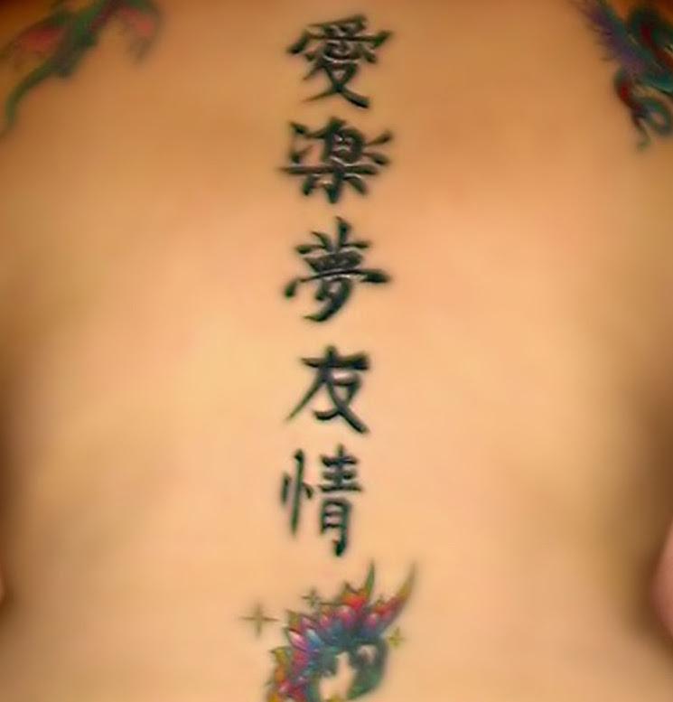 Symbols Of Life And Death Tattoos