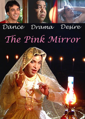 Pink Mirror, The