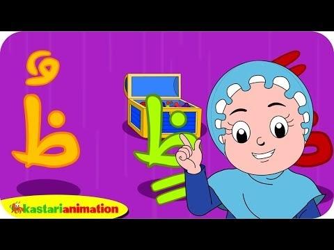 Rekomendasi Video Anak Islami - Hijaiyah Dzo Ain Berharakat