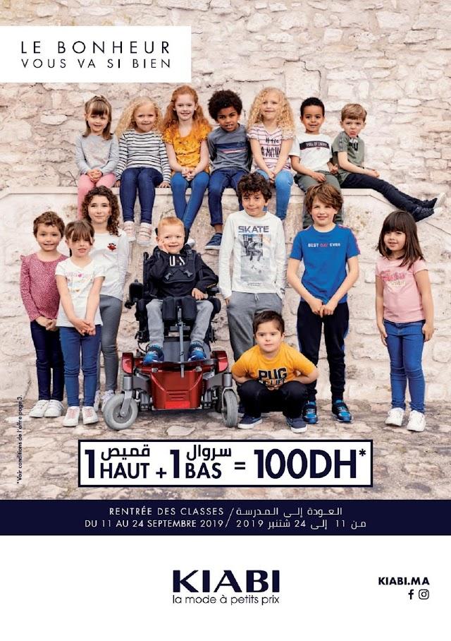 Catalogue KIABI Maroc 24 Septembre 2019