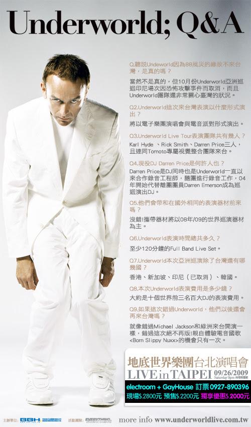 2009.09.26 地底世界樂團台北演唱會訂票 0927-890396 callme!!