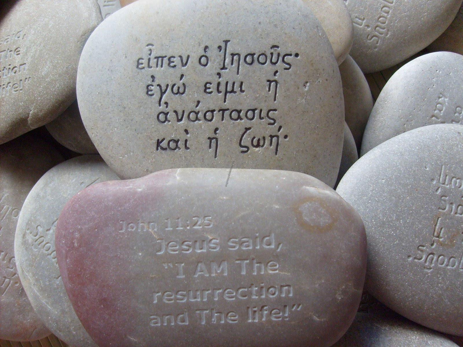 http://public.dm1.livefilestore.com/y2pVSv63eSymy0ItdqXaL2F0PhMko_TxENfyelTBdgKZgWm6VibHv7kjC2k0KDYwbbfCeCKtBe-Ov-sO-iEsIu-Cu1aqMJDFEkUopMfQ-_PCNQ/stones-large.jpg?rdrts=63916970
