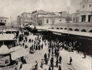 Η Αγορά των Αθηνών, τέλη 19ου αιώνα.