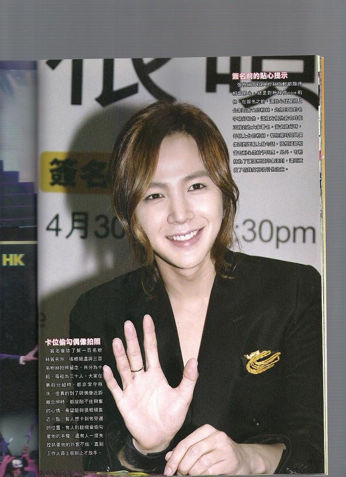Fans_Jun11_10a