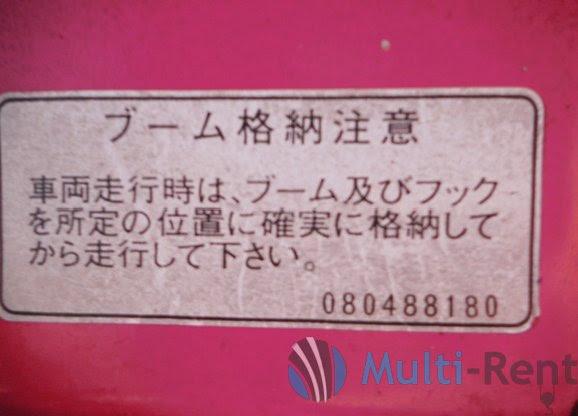 Стикеры на КМУ UNIC URV340 серии