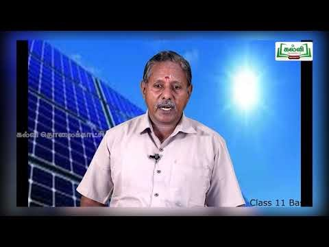 11th Basic Electrical Engineering பாடம் 1 பகுதி 1 Kalvi TV