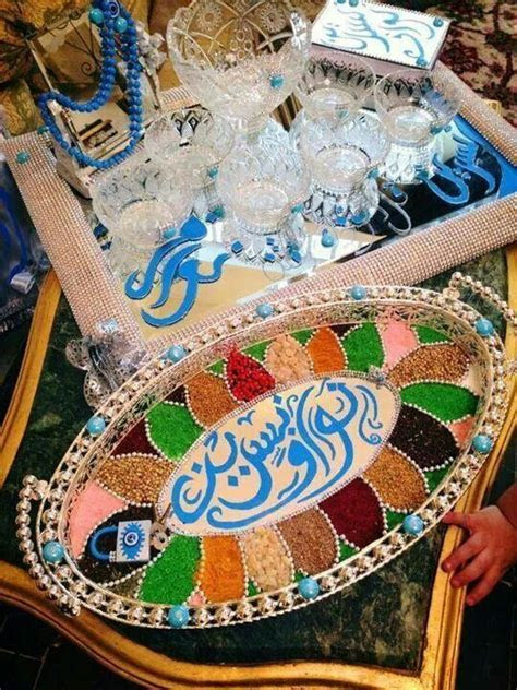 Traditional spices tray in unique form For iraqian