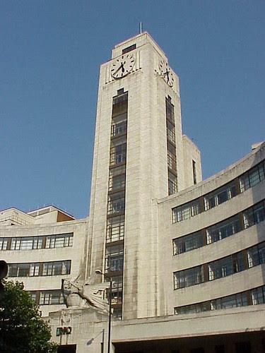 National Audit Office, London