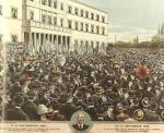 Συγκέντρωση συμπαράστασης στην Επανάσταση έξω από τα Ανάκτορα τον  Σεπτέμβριο του 1909
