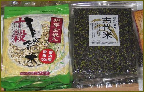 043 rice kodaimai genmai