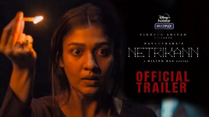 Netrikann Tamil movie download isaimini - nayanthara 2021