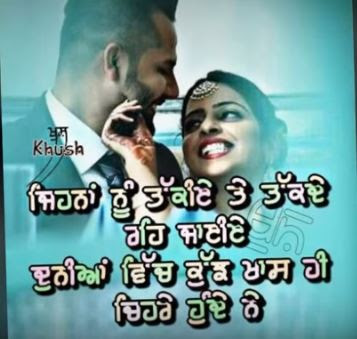 980 Romantic Jatt Wallpaper Gratis Terbaik