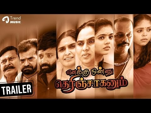 Tamil Movie Download  Enakku Onnu Therinjaakanum 2020
