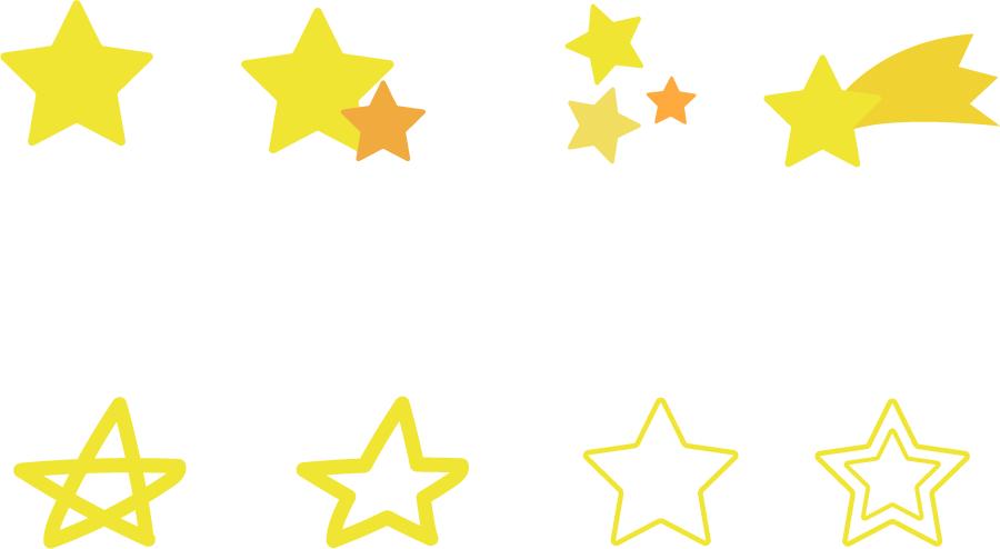 フリーイラスト 8種類の星のセットでアハ体験 Gahag 著作権フリー