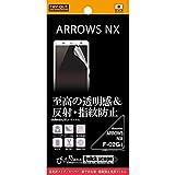 レイ・アウト docomo ARROWS NX F-02G ぴったり貼れる「Quick Scope」付き スーパー・鮮やか反射・指紋防止光沢フィルム RT-F02GFT/A1