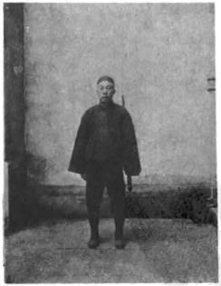 《太極劍》 陳微明 (1928) - photo 1