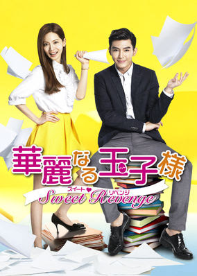 Refresh Man - Season 1