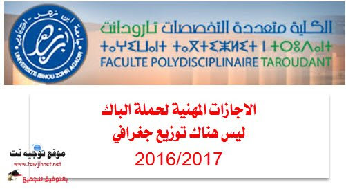 FP-Taroudant