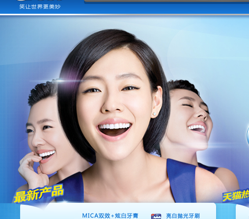 "Dee Hsu, or ""Little S"" from a Crest  commercial photo DeeHsu5F9071995A23_zps0b57e907.png"