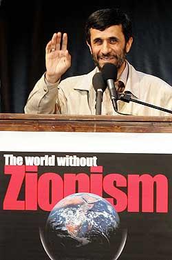 http://kenraggio.com/AhmadinejadWorldWithoutZionism.jpg