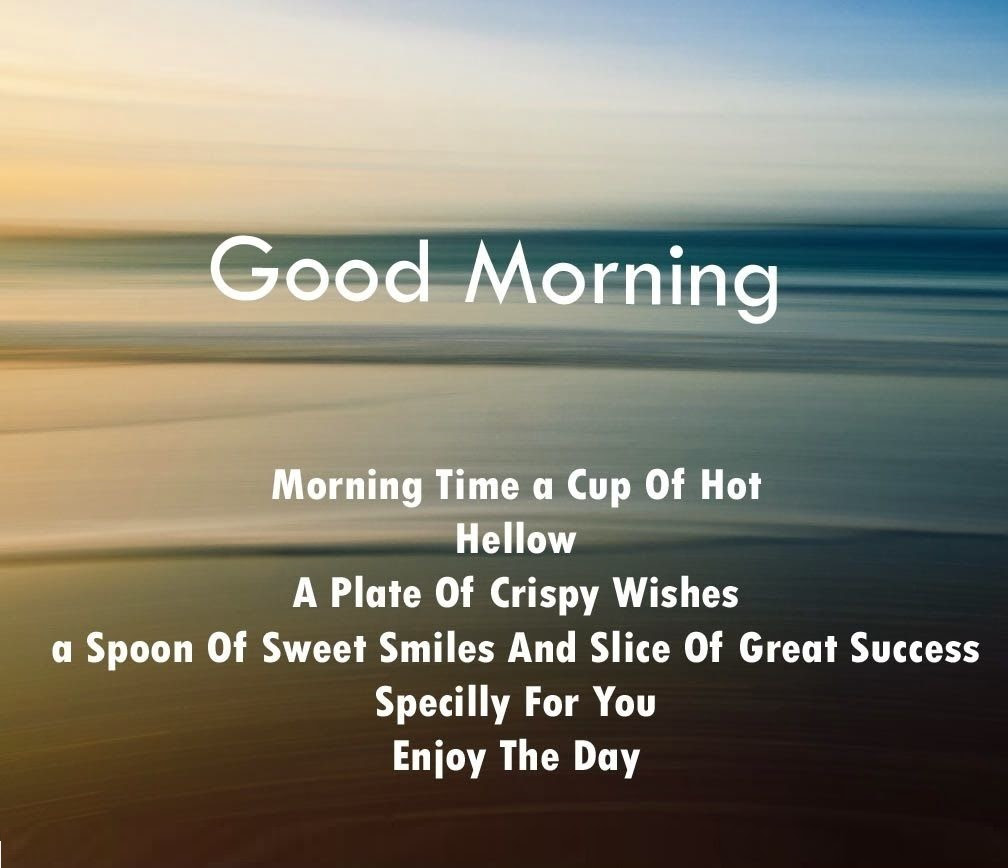morning wishes quotes wallpaper hd